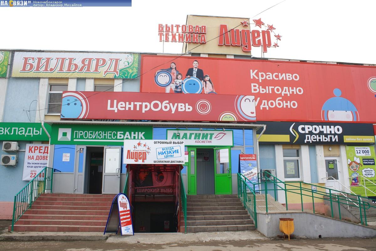 intimnaya-strizhka-tsena-rostov