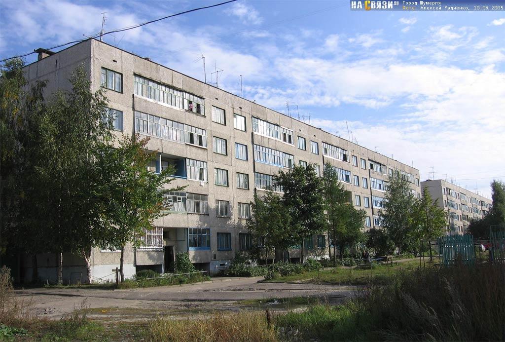 Картинки дома улицы урицкого