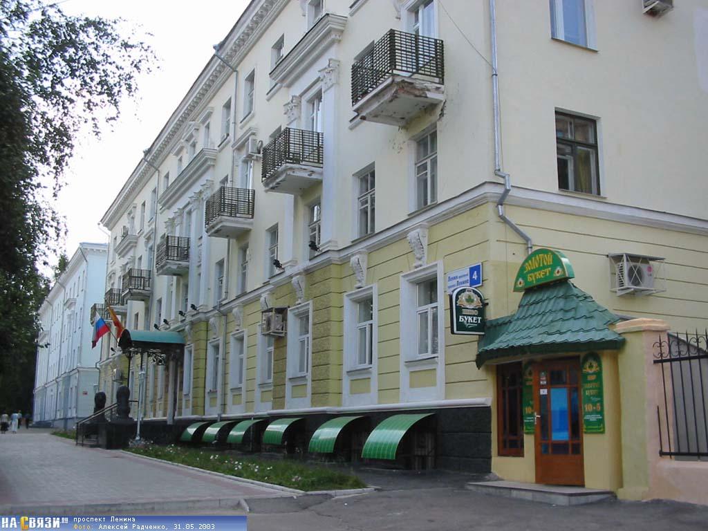 сайт арбитражного суда г.чебоксары