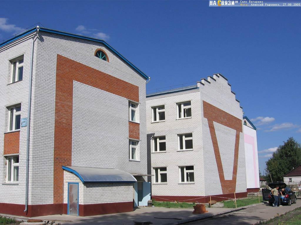 фотография козакевич село батырево фото болты крепления