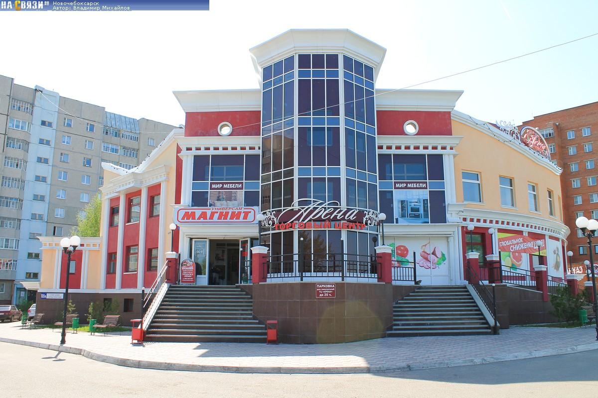 Запись в поликлиннику в городе новочебоксарск