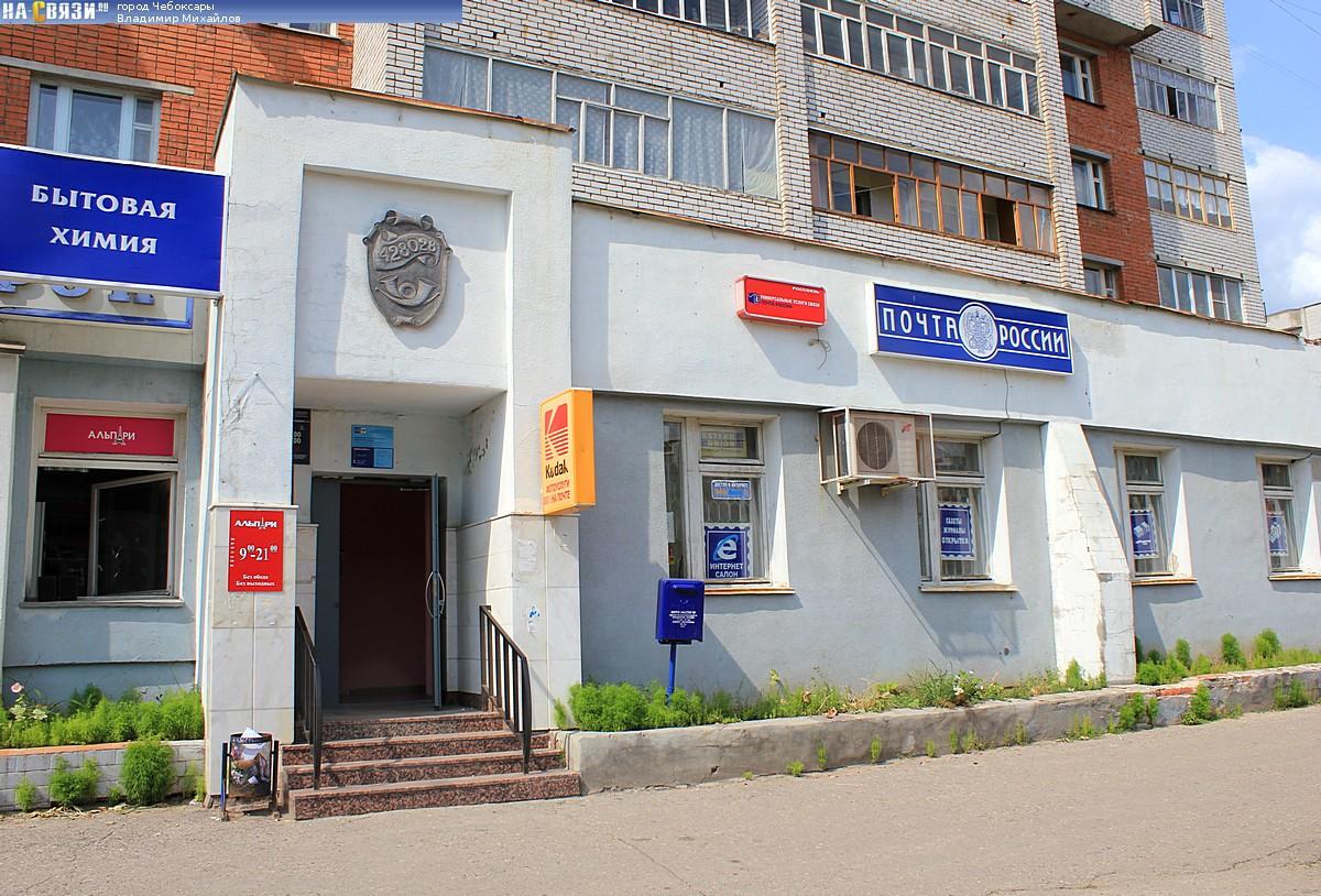 Исправить кредитную историю Гастелло улица трудовой договор Хорошевский 1-й проезд