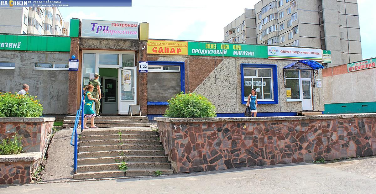 Однокомнатная квартира в жк волжский платинум, купить квартиру в чебоксарах по недорогой цене, id объекта
