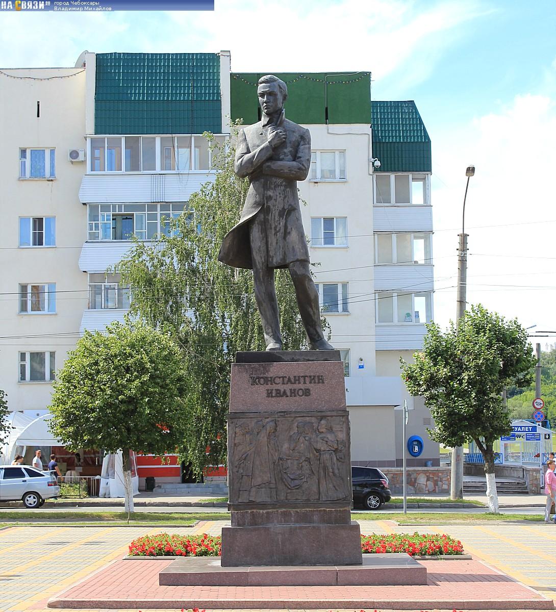 Иванова памятники фото памятники из гранитной крошки и