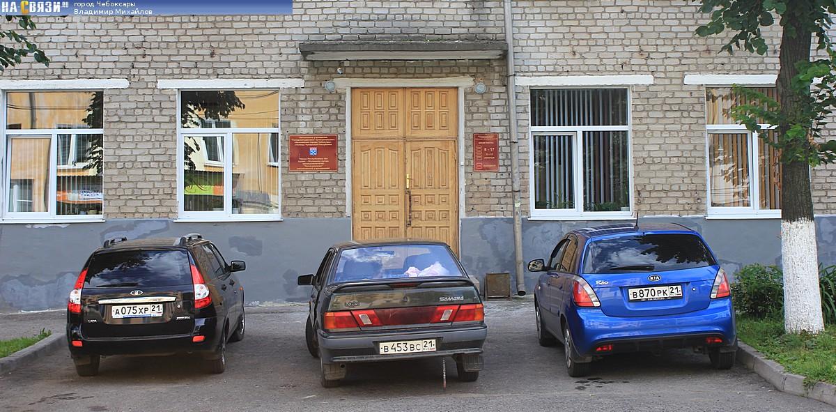 Сектор по делам ГО и ЧС, Администрация Ленинского муниципального района