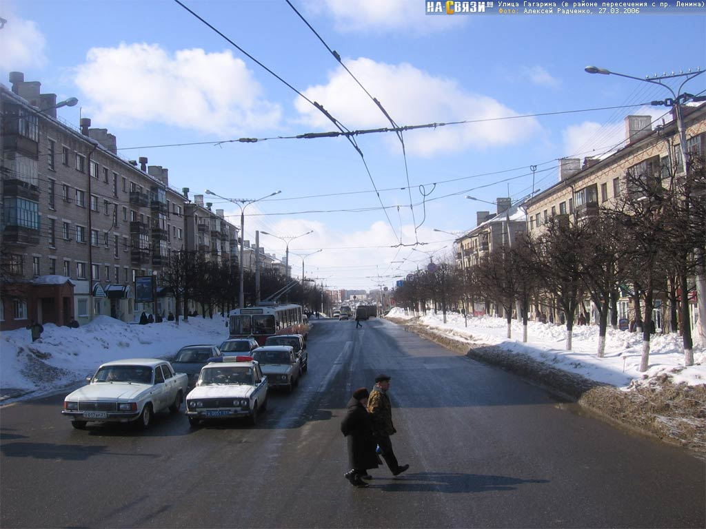 демонтажа картинки улицы гагарина иллюстрирована уникальными