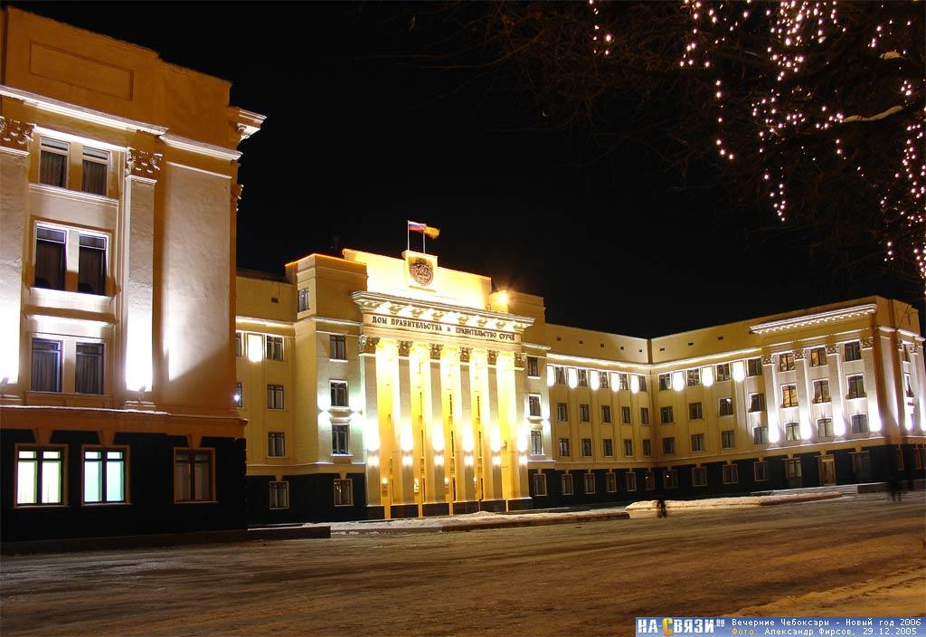 Новочебоксарск достопримечательности фото вопрос что