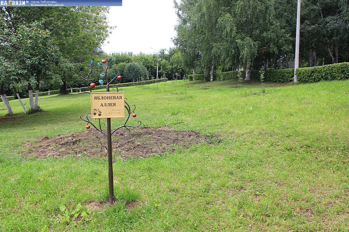 Аниматоры в детский сад Яблоневая аллея заказ аниматоров Севастопольская площадь