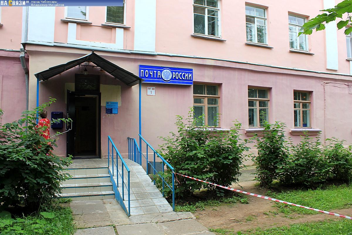 Фото вид почаевский монастырь адрес