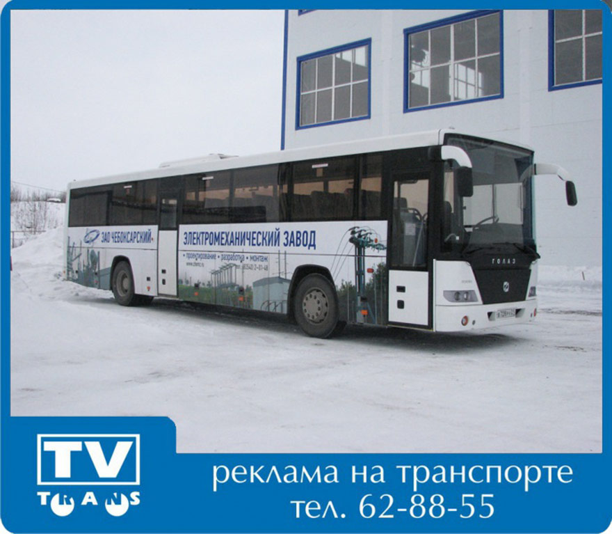 dvd-reklama-transi