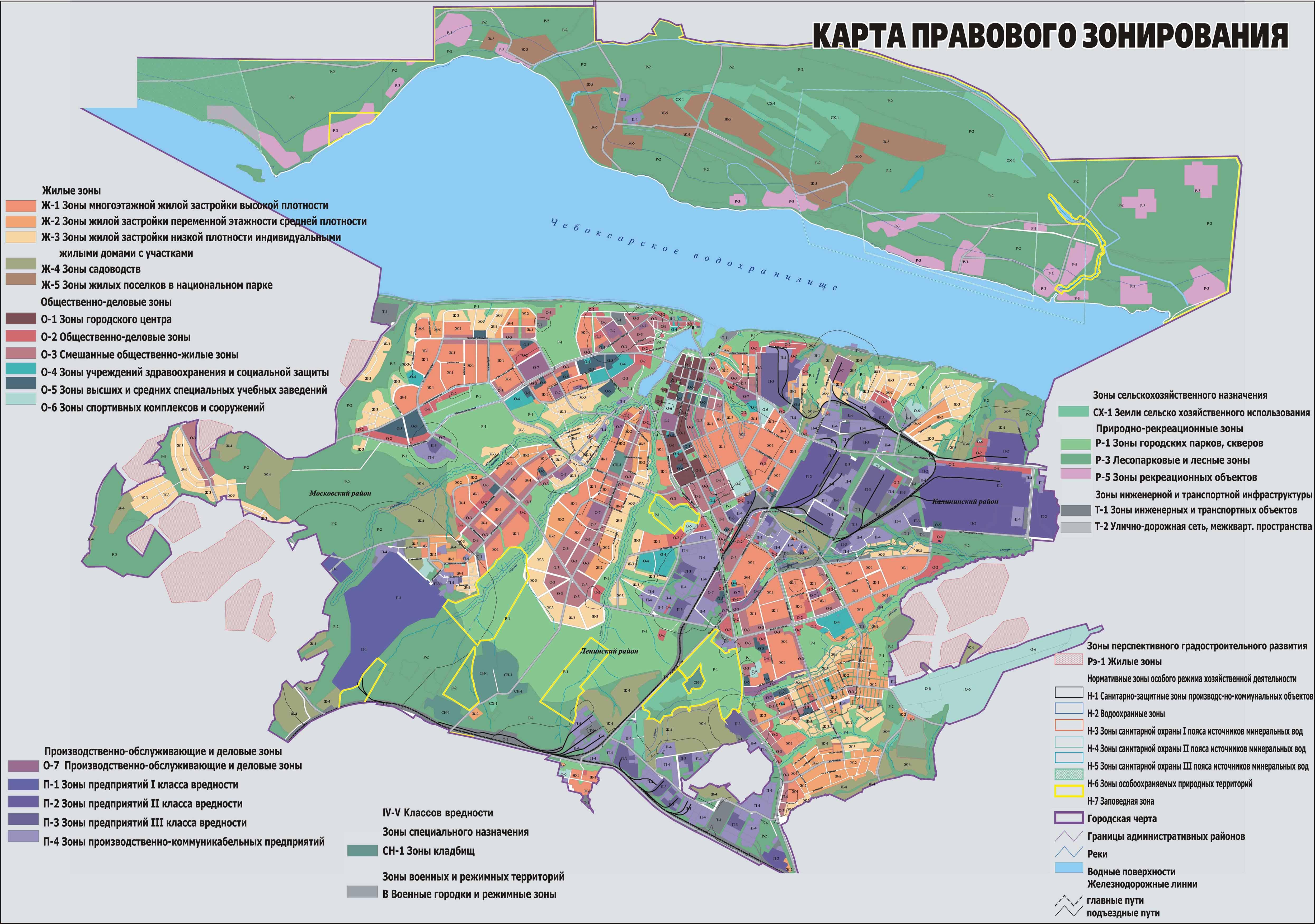 расчетная карта visa продажа Белогорск