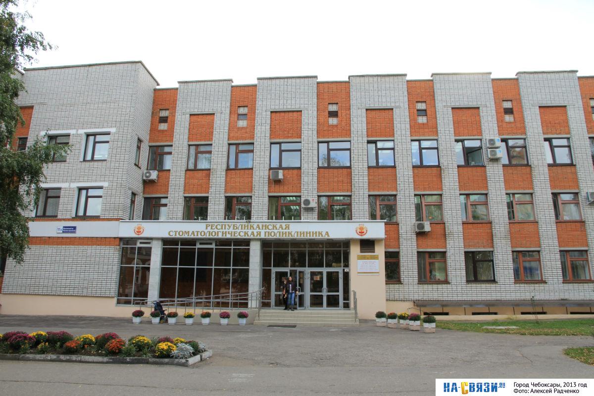 Максим алексеевич 62 больница