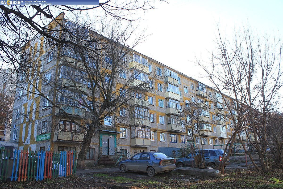 Ксеомин Улица Л.Агакова Чебоксары