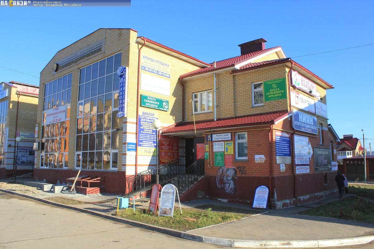 Деньги под залог птс автомобиля в москве без осмотра автомобиля