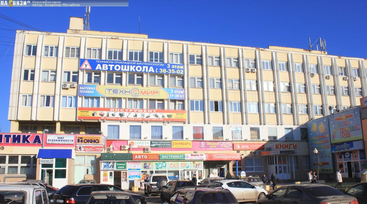 Массаж тела Новоилларионовская улица Чебоксары Лечение Акне Хевешская улица Чебоксары