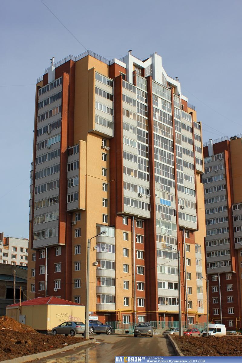 Косметика Ивовая улица Чебоксары фракционный фототермолиз киев