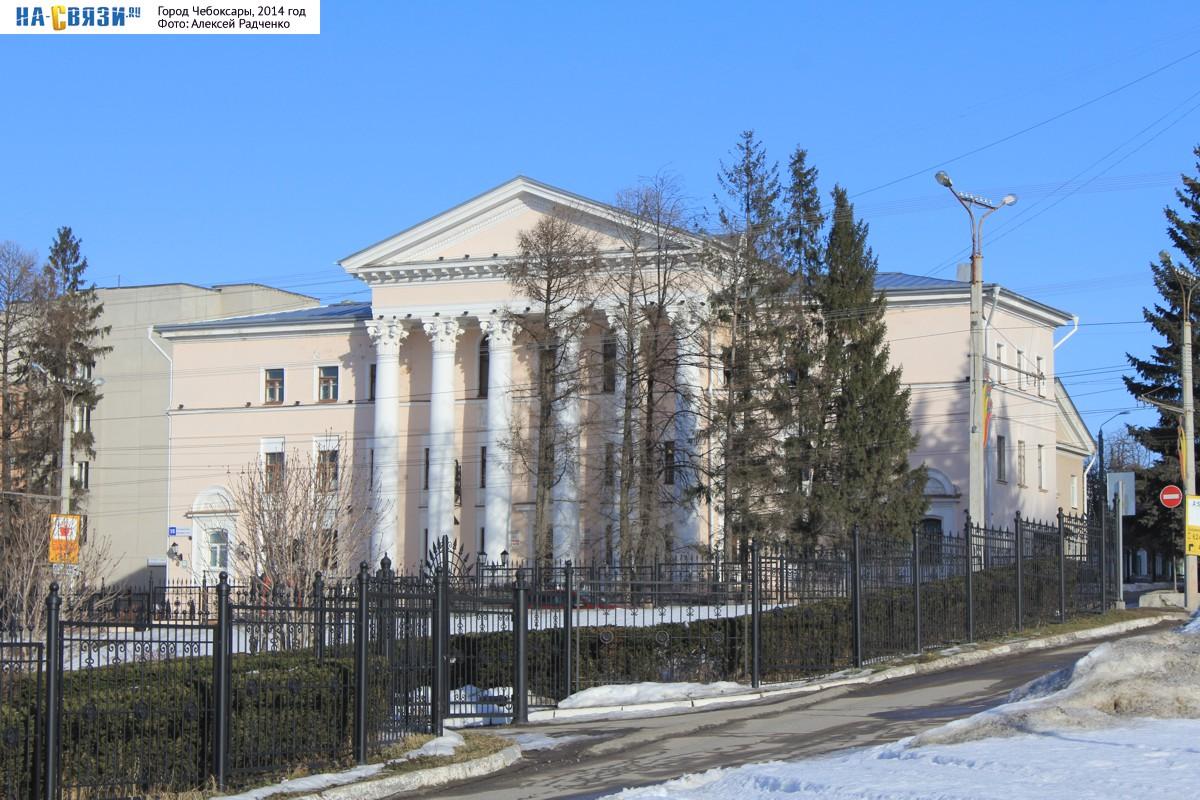 Театры чебоксар афиша купить билеты в кино кинотеатр сормовский