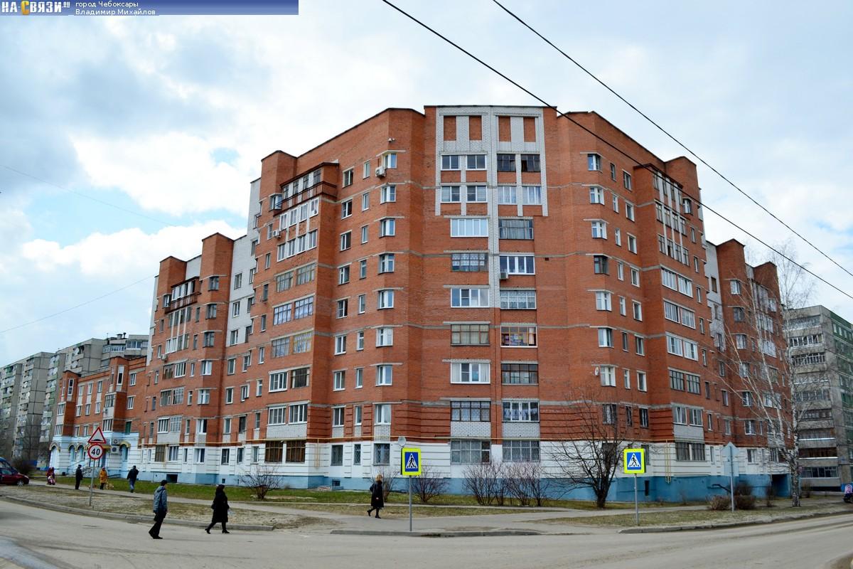 Миостимуляция Переулок Рылеева Чебоксары