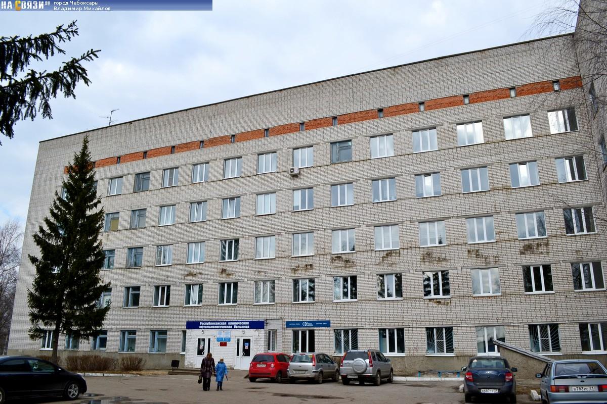Массаж тела 9-я Южная улица Чебоксары фотоэпиляция на ленинском
