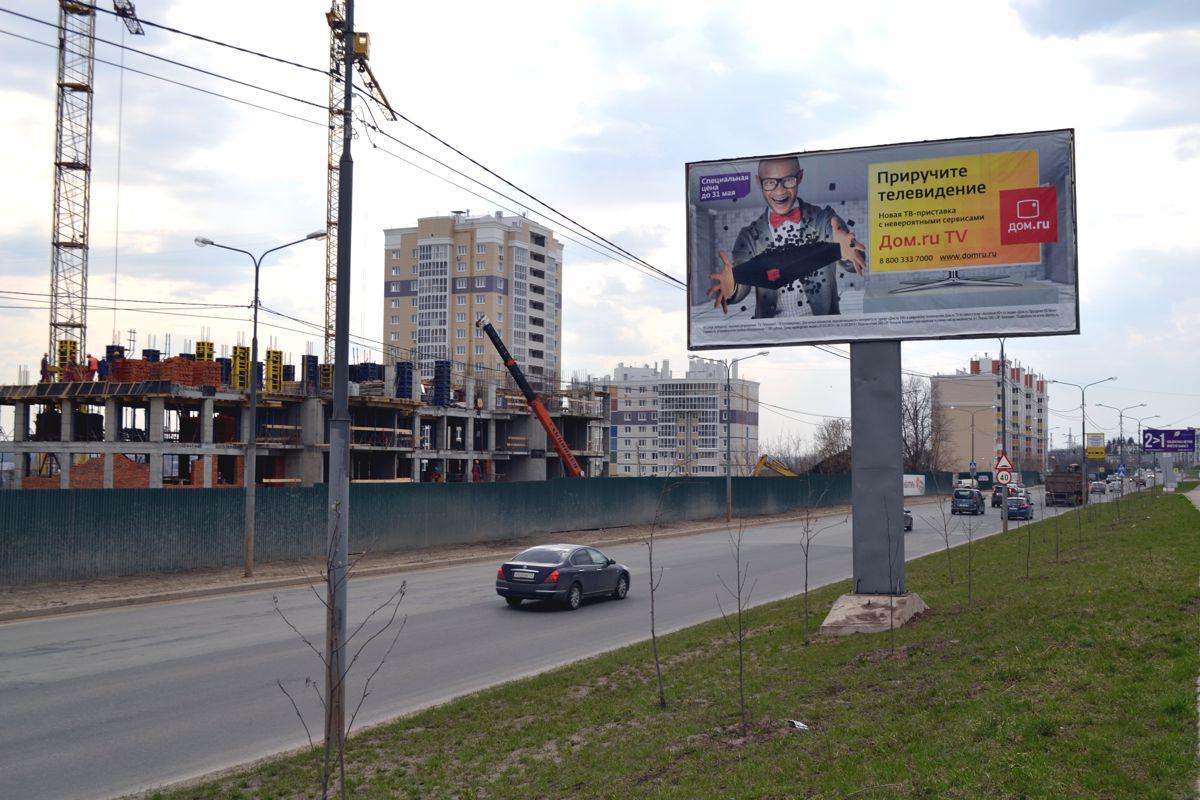 подработка фото рекламных щитов путин рассказал