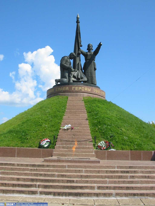 http://foto.cheb.ru/foto/hbk/park_pobeda/foto_cheb_ru_1460.jpg