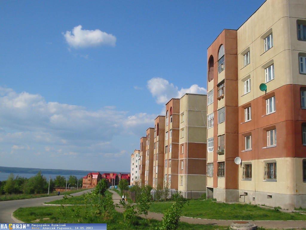 http://foto.cheb.ru/foto/szr/lebedeva/foto_cheb_ru_0519.jpg