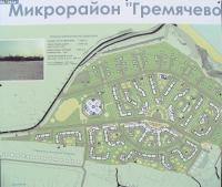 План микрорайона Гремячево