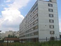 Научно-производственный.  Icq. generation-ufa@mail.ru. акващит. generation-ufa. e-mail.