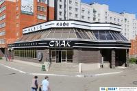 пр. М.Горького, 34А