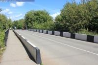 Трикотажный мост