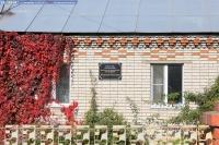 Дом Леонтия Раськина