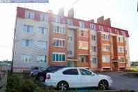 Дом 14 на улице Кирова