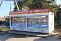 """Торговый павильон """"Звенигов"""""""
