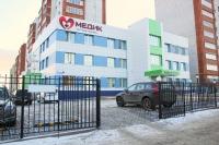 """Частная клиника """"Медик"""""""