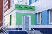 """Детское отделение частной клиники """"Медик"""""""