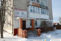Росгосстрах-банк