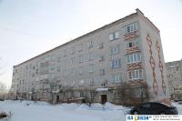 Школьная 13А