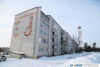 ул. Ростовщикова 37