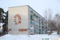 Комсомольская 6
