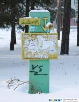 Информационный стенд в сквере у школы