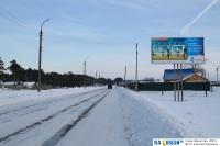 Улица Ленина, рекламный щит