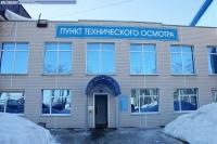 """ООО """"СДК-сервис"""""""
