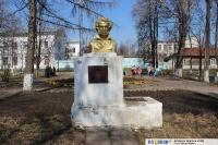 Бюст Пушкина (городской парк)