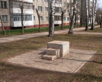 Статуя в Аллее искусств