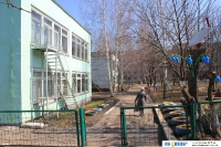 Детский сад №2