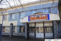 "Столовая ОАО ""Электроавтомат"""