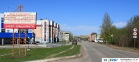 Въезд в село Красноармейское