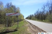 Выезд из села Красноармейское