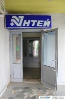 "Сервис-центр ""Антей"""