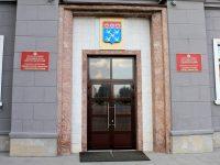Администрация города Чебоксары